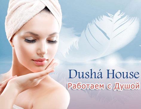 Dusha  House